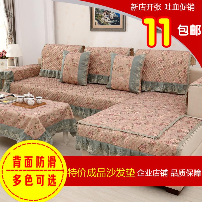 美式乡村田园风格布艺组合沙发套实木防滑沙发垫子