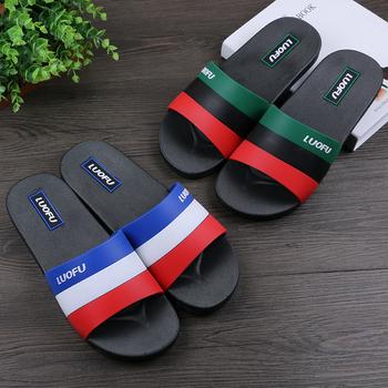 夏季男士拖鞋娱乐网站白菜网站大全潮流沙滩凉拖鞋