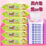 手口婴儿湿巾80抽6包新生儿童宝宝专用湿纸巾带盖100批发送10小包