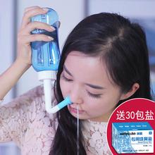 健适宝洗鼻器成人 生理盐水鼻腔冲洗器儿童洗鼻盐瑜伽洗鼻壶