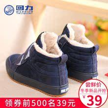 回力童鞋儿童棉鞋宝宝男童女童2017新款冬季二棉加绒加厚保暖冬鞋