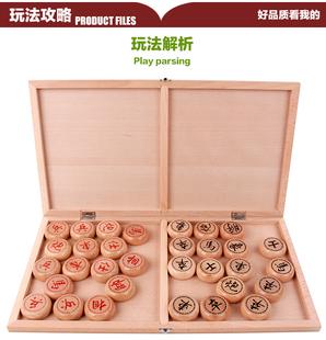 榉木木质中国象棋棋盘成人家用木制大号橡棋儿童中小学生文体用品