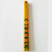 祭祀用品檀香竹签香烧香烧纸蜡烛香炉祭拜香财神香烧高香好香
