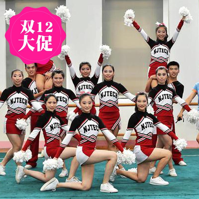 专业定制儿童啦啦操比赛服竞技健美操演出服大众健美操舞蹈服饰