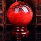 厂家直销开光 风水球摆件招财镇宅送礼 天然红水晶球摆件 包邮