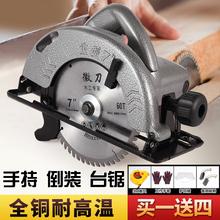 电圆锯7寸9寸10寸家用铝体手提木工电锯台锯手电锯倒装电动圆盘锯