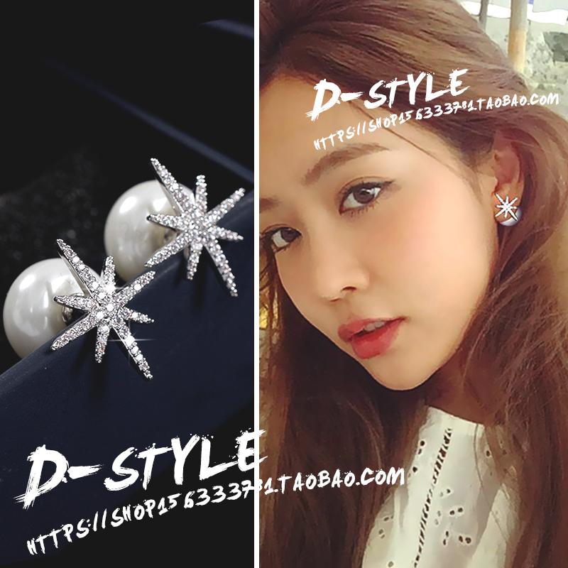 明星名媛气质双面星星珍珠耳钉女纯银耳针日韩国简约气质镶钻耳饰