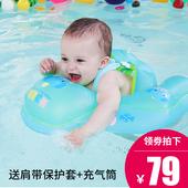 曼波泡泡 婴儿游泳圈 防翻防呛趴圈脖圈宝宝腋下0-6岁游泳圈 儿童