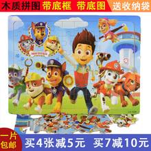 儿童木质拼图益智幼儿宝宝30/60/100/200片2-3-4-5-6-7-8周岁玩具