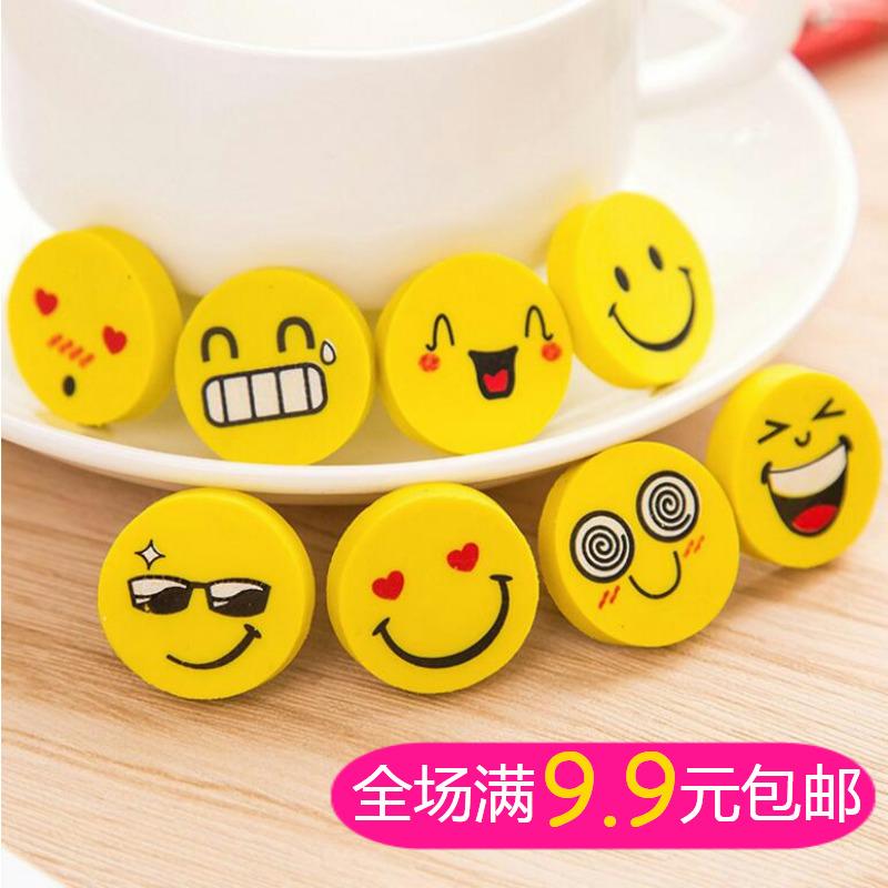 韩国可爱创意笑脸表情橡皮擦铅笔擦得干净少屑可爱学习文具4粒/袋