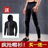 流光条健身篮球打底速干训练跑步透气pro弹力紧身运动压缩长裤男