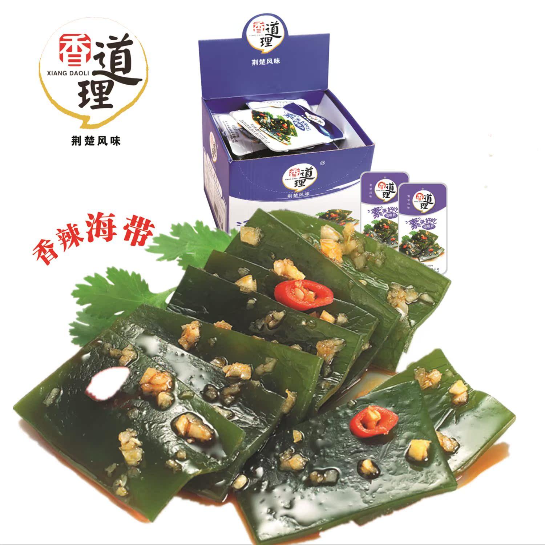小包装 6 零食包邮湖北特产休闲食品 180g 香辣卤味海带片 香道理