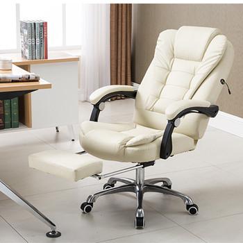 电脑椅家用可躺办公椅老板椅休闲