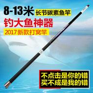 日本进口鱼竿8/10/11/12/13/14/15米超轻超硬碳素长节手竿打窝竿