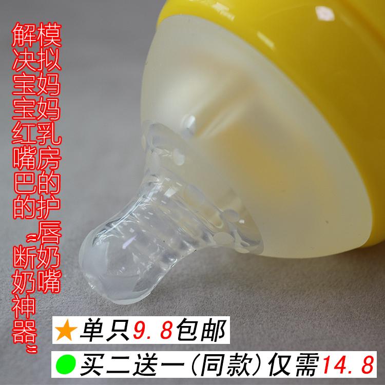 贝亲奶瓶通用硅胶母乳仿真婴幼儿童宽口径护唇十字孔奶嘴