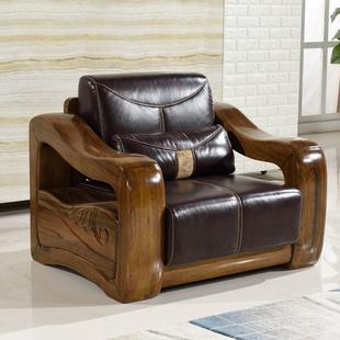 金丝胡桃木真皮沙发全实木套房家具组合客厅沙发中式