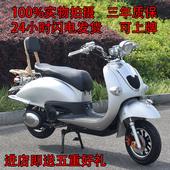 新款125cc大龟王摩托车踏板车改装燃油小龟王助力车迅鹰鬼火