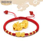 黄金貔貅手链 足金手镯3D硬金红绳转运珠男女款纯金皮丘金珠貔恘