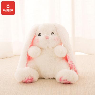 韩国Aurora可爱柔软毛绒宝宝垂耳兔玩具抱枕兔子公仔玩偶女生娃娃