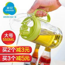 茶花油壶 防漏玻璃油壶厨房家用塑料油罐酱油瓶醋壶大号小号油瓶