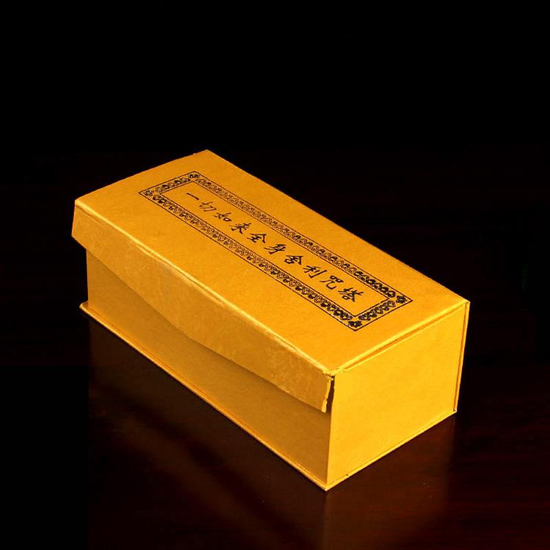 楞严咒经幢塔佛教用品水晶舍利塔带经文描金 雨欣