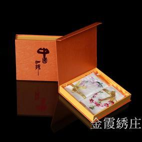 金霞湘绣纯手工刺绣高级桑蚕丝方巾小手帕出国礼品两条礼盒装特惠