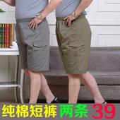 夏季中年短裤男宽松休闲中裤夏天爸爸老年五分纯棉高腰大码沙滩裤