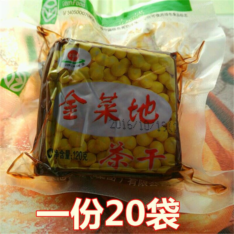 安徽黄池金菜地120克*20袋茶干豆腐干制品马鞍山特产包邮6片