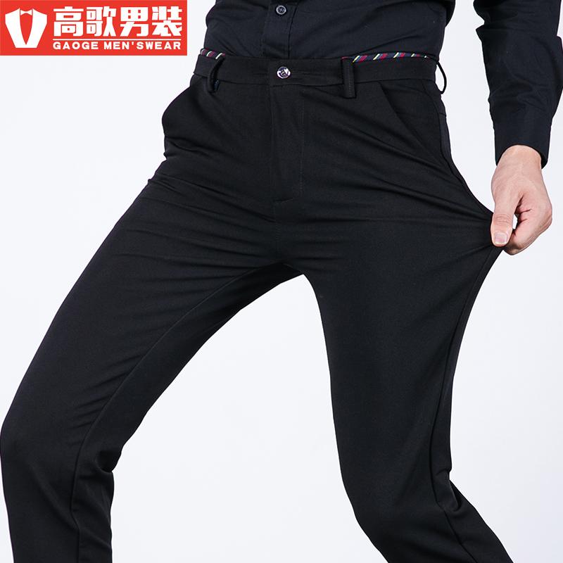 正品[裤子加盟店]裤子专卖店加盟评测 裤子加盟