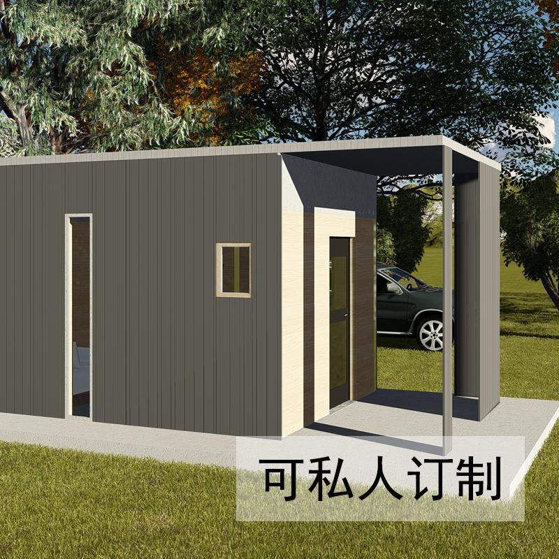 新农村自建房户外简易房子集装箱房屋建筑实木亭子活动板房移动房图片