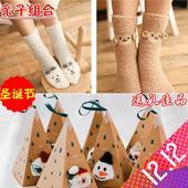 9岁 秋冬圣诞袜子纯棉7亲子袜儿童防滑中筒珊瑚绒地板袜女童3