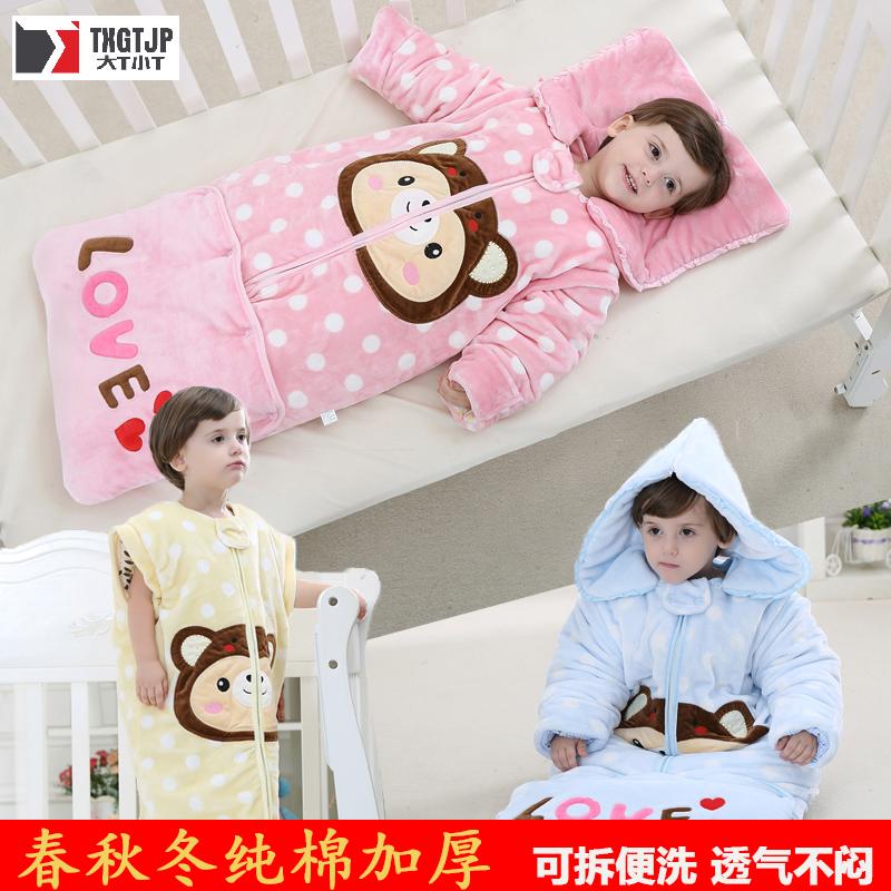 睡袋可拆卸婴儿可把尿秋冬纯棉加厚加绒两用防踢被神器0-12个月