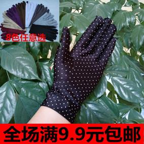 春秋季短款防晒薄款单手套开车舞蹈礼仪绣花手套弹力氨纶黑白手套