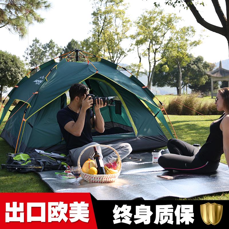 野外登山两室一厅全自动帐篷户外露营双层液压套装家庭