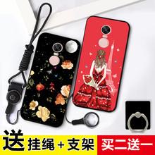 红米note4手机壳女 小米红米note4x手机套保护壳硅胶防摔软壳挂绳