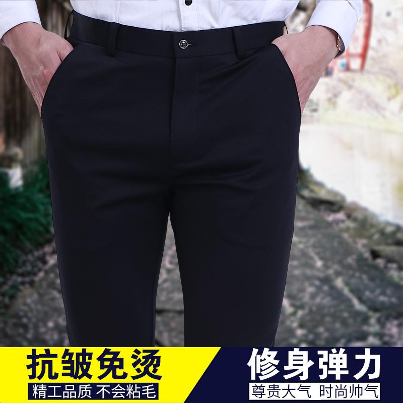 男士商务休闲裤子夏季薄款长裤百搭修身直筒黑色男西裤韩版小脚裤