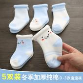 12个月新生宝宝初生幼儿纯棉袜1 3岁 婴儿袜子春秋冬季加厚0图片