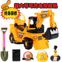 儿童电动挖掘机男孩玩具车可坐可骑大号工程车挖土机音乐学步车