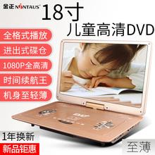 金正 A60儿童dvd播放机移动便携式家用电视高清光盘CD影碟机VCD