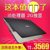 Asus/华硕 VM 520UP7200轻薄便携顽石i5笔记本电脑15.6英寸游戏本
