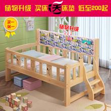 实木儿童床带护栏小床单人床男孩女孩 公主床小孩床加宽床拼接床图片