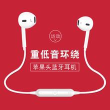 双耳无线运动蓝牙耳机入耳塞式挂苹果8vivo华为oppo立体声通用型