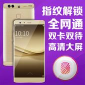 米语 YM-R8 全网通4G指纹解锁5.5寸智能超薄手机安卓金属一体机