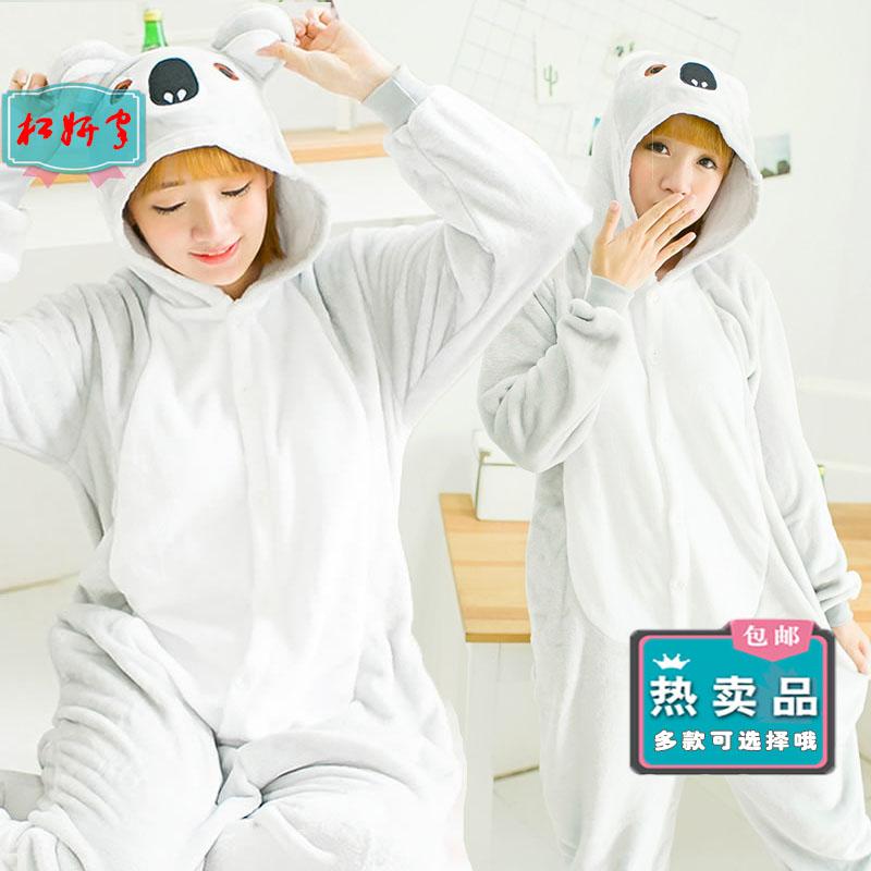 考拉卡通服装 成人cos服装男女秋冬个性动物连体睡衣演出服可爱萌