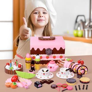 草莓蛋糕玩具