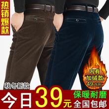 休闲裤 灯芯绒男裤 爸爸长裤 中老年宽松条绒裤 秋冬季加绒加厚男士