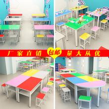 厂家直销彩色中小学生课桌椅培训桌辅导班书桌椅组合美术桌长条桌