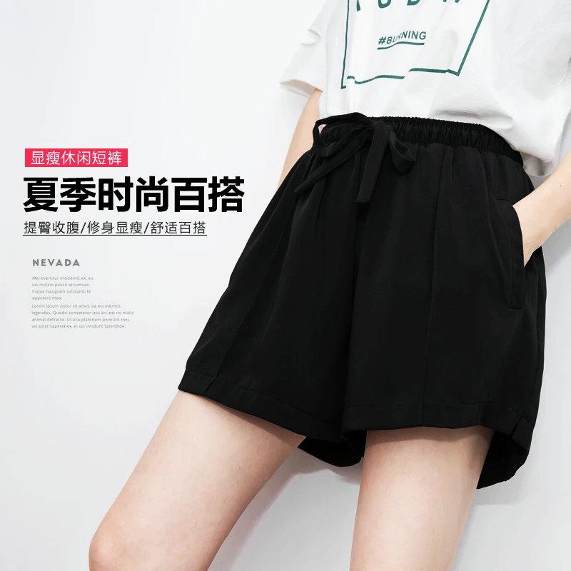 运动短裤女夏2017新大码松紧腰高腰a字休闲显瘦宽松阔腿黑色短裤