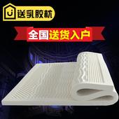 泰国乳胶床垫5cm天然微瑕疵七区按摩1.8米双人榻榻米席梦1.5米