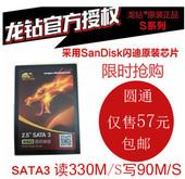 S采用 SanDisk 芯片 原装 SSD24G 读220写60M SATA3 固态硬盘16G